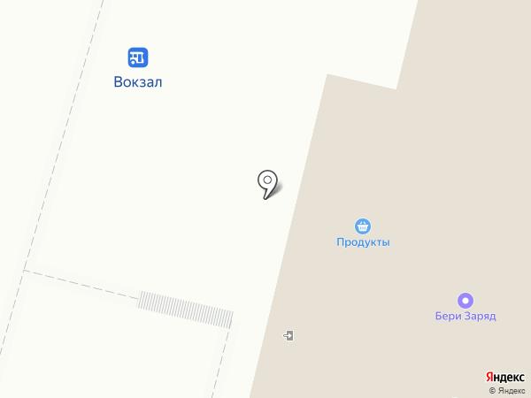 Магазин хозяйственных товаров на карте Каменска-Уральского
