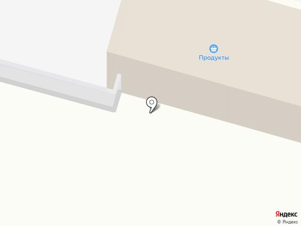 Бистро на карте Каменска-Уральского