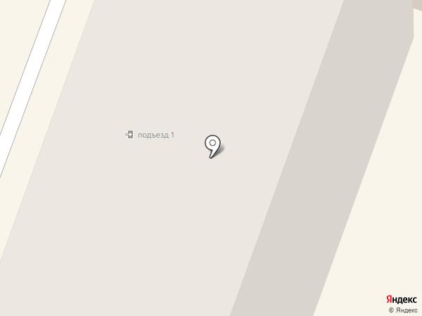 MamaShop на карте Каменска-Уральского