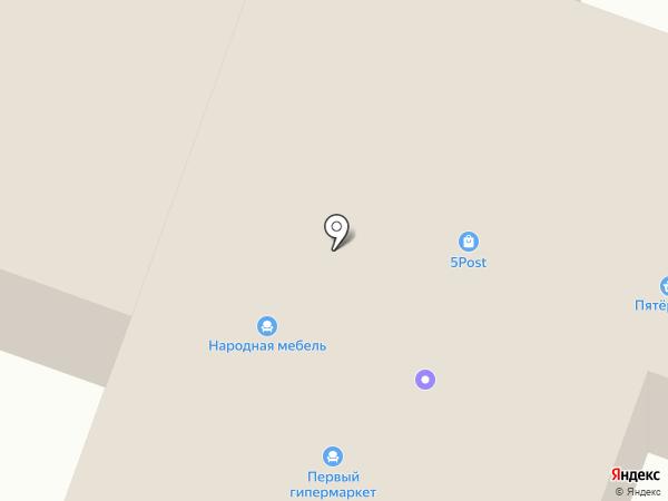 Все для вас на карте Каменска-Уральского