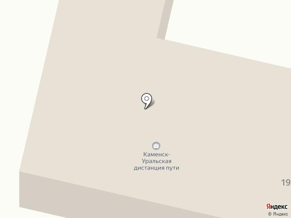 Дистанция пути на карте Каменска-Уральского