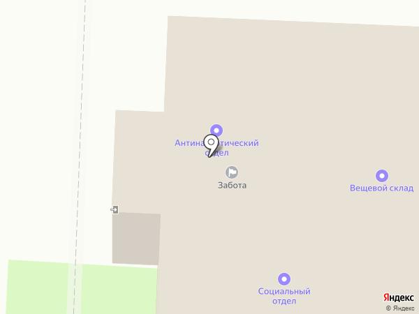 ИМС на карте Каменска-Уральского