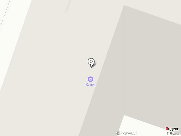 Генеральский парк на карте Каменска-Уральского