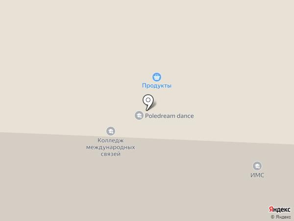 Eskalat на карте Каменска-Уральского