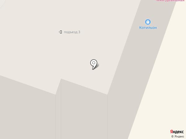 BELWEST на карте Каменска-Уральского