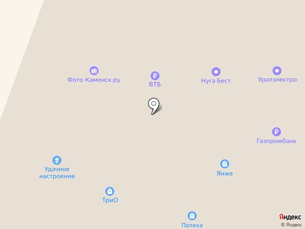 Солнечный сад на карте Каменска-Уральского
