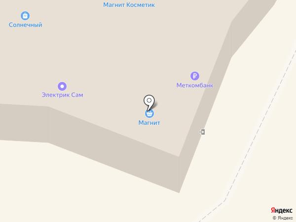 Магнит Косметик на карте Каменска-Уральского