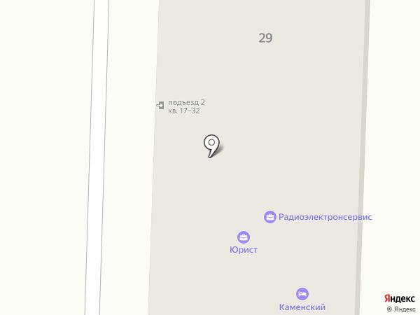 Сигнал-Сервис на карте Каменска-Уральского