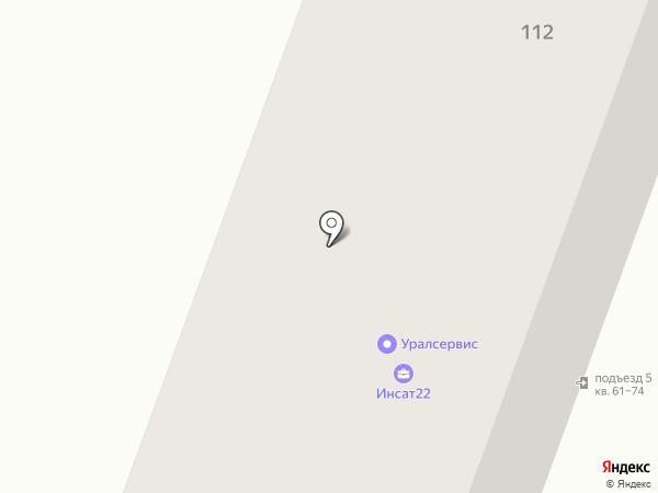 Ирис на карте Каменска-Уральского