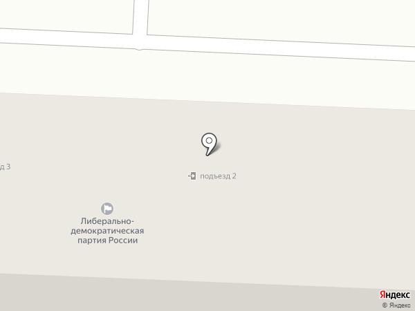 Гектор на карте Каменска-Уральского