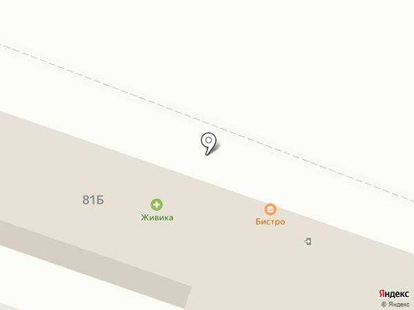Мельница на карте Каменска-Уральского