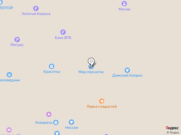 Мегамарт на карте Каменска-Уральского