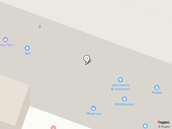 Кодак на карте Каменска-Уральского
