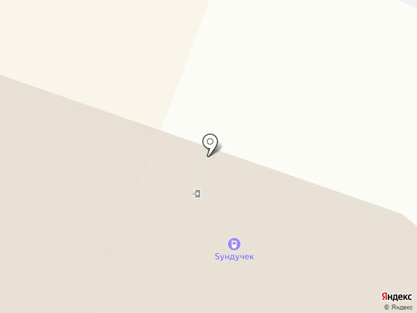 Бутик готовых очков на карте Каменска-Уральского