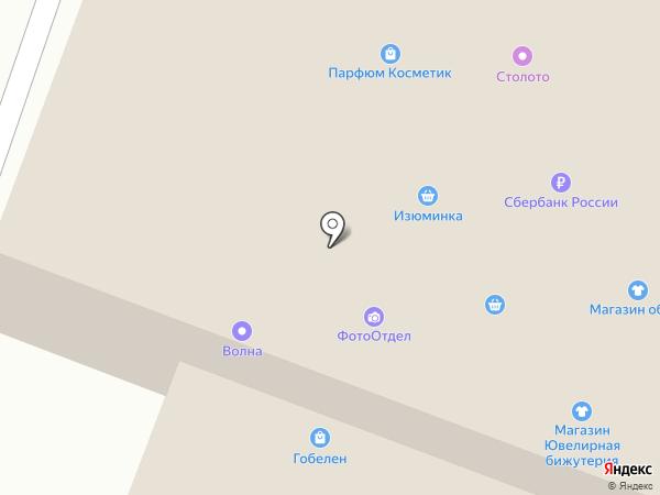 Центрофинанс Групп на карте Каменска-Уральского