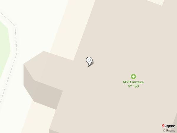 Аптека №461 на карте Каменска-Уральского