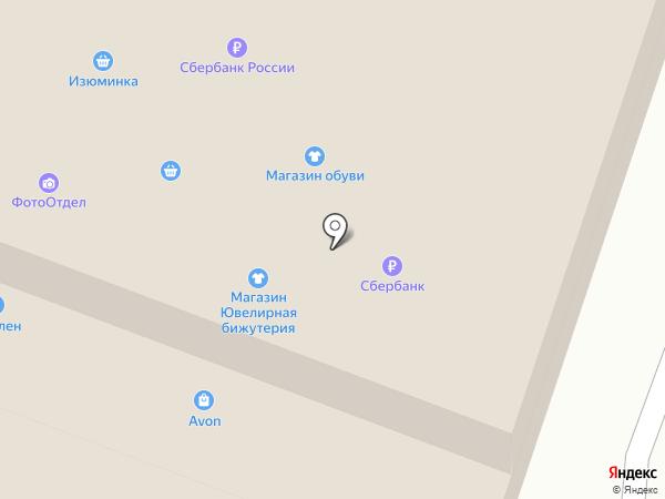 СТОЛЕТ на карте Каменска-Уральского