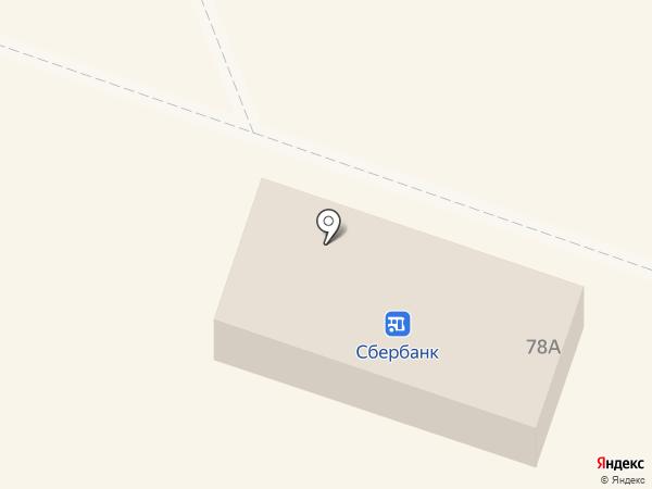 Русский фейерверк на карте Каменска-Уральского