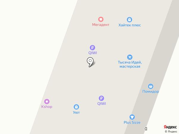 Академия Красоты на карте Каменска-Уральского