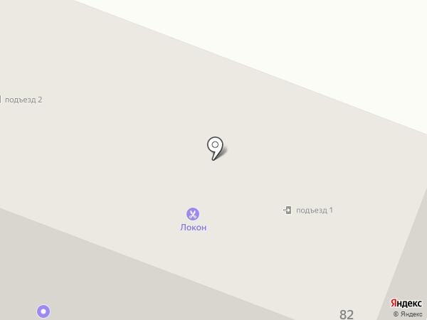 Сэнсэй на карте Каменска-Уральского