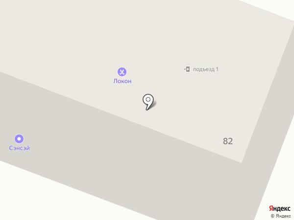 Локон на карте Каменска-Уральского