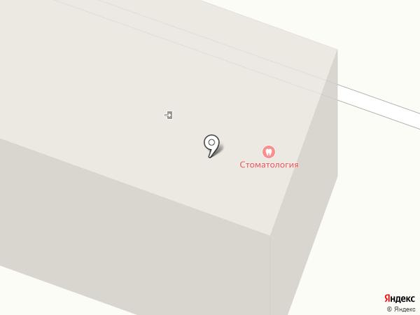 Парацельс+ на карте Каменска-Уральского