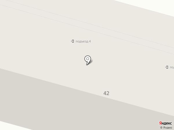 Аквамарин на карте Каменска-Уральского