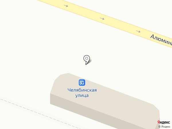 РозаМаркет на карте Каменска-Уральского
