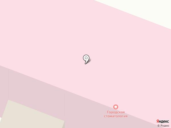 Стоматологическая поликлиника №2 на карте Каменска-Уральского
