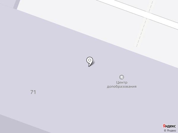 Городской компьютерный центр на карте Каменска-Уральского