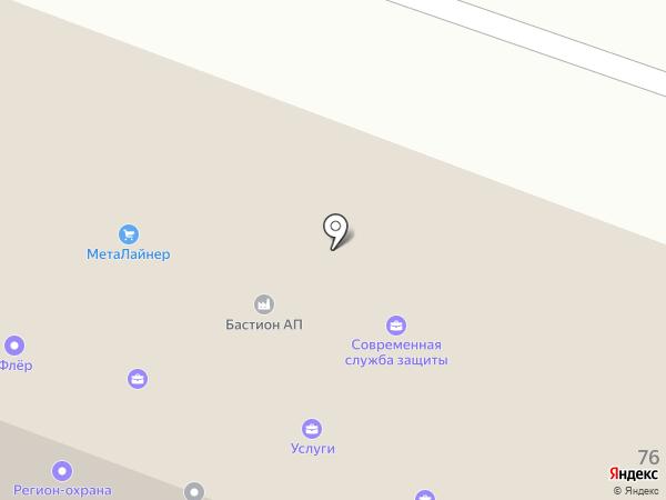 Наш дом на карте Каменска-Уральского