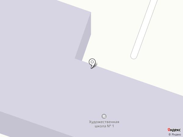 Детская художественная школа №1 на карте Каменска-Уральского