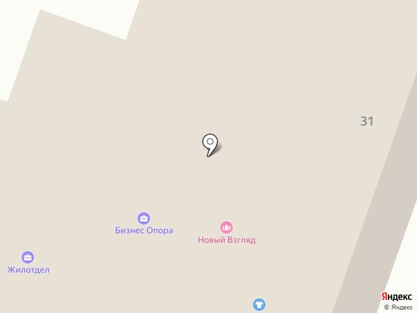 Икар на карте Каменска-Уральского