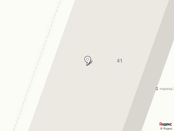105 на карте Каменска-Уральского
