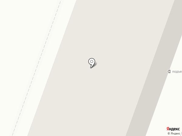 Ариант на карте Каменска-Уральского