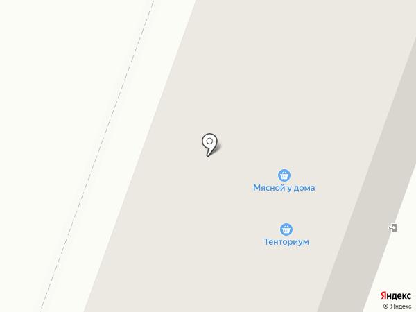 Ваш стиль на карте Каменска-Уральского