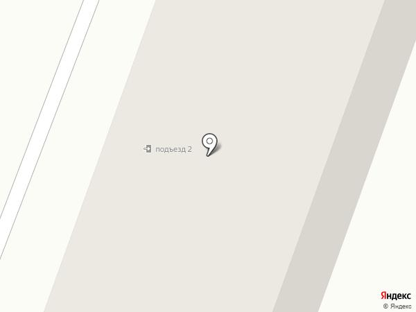 Виктория на карте Каменска-Уральского