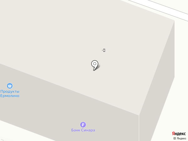 Kodak на карте Каменска-Уральского