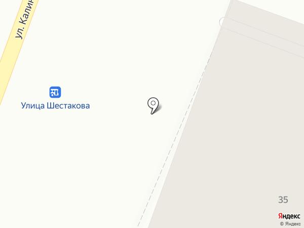 Оранжерея на карте Каменска-Уральского