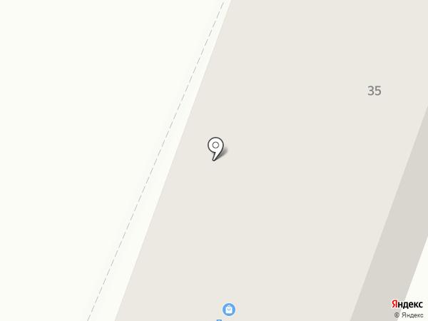 Антарес на карте Каменска-Уральского