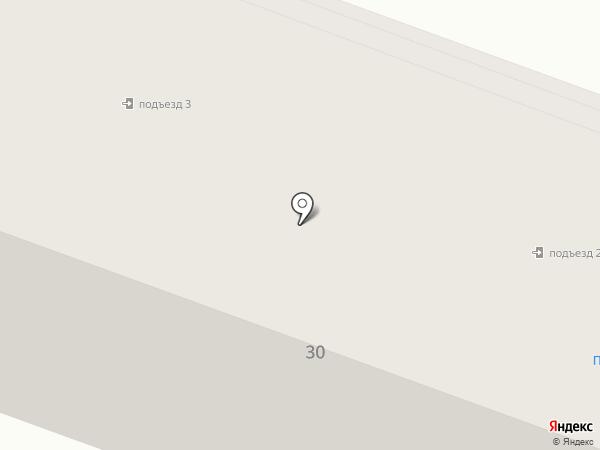Продуктовый магазин на ул. Дзержинского на карте Каменска-Уральского