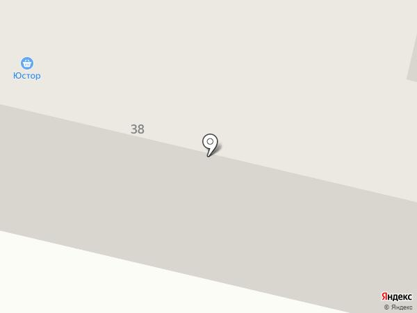 Импульс на карте Каменска-Уральского