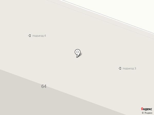 Бургер Бар на карте Каменска-Уральского