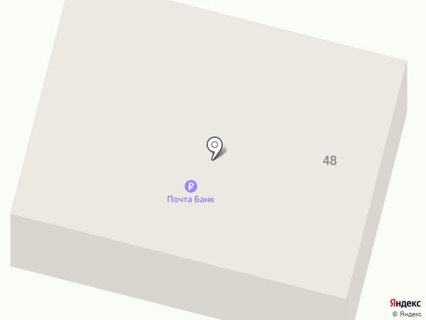 Почтовое отделение №16 на карте Каменска-Уральского
