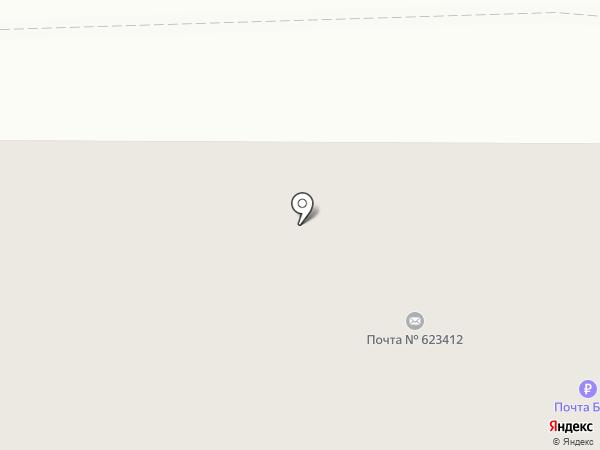Почтовое отделение №12 на карте Каменска-Уральского