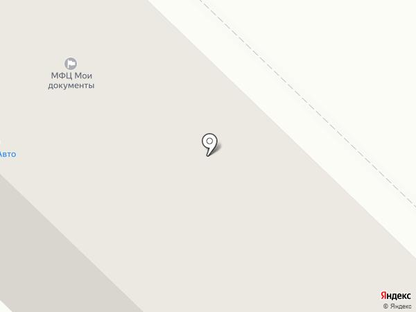 Мои документы на карте Каменска-Уральского