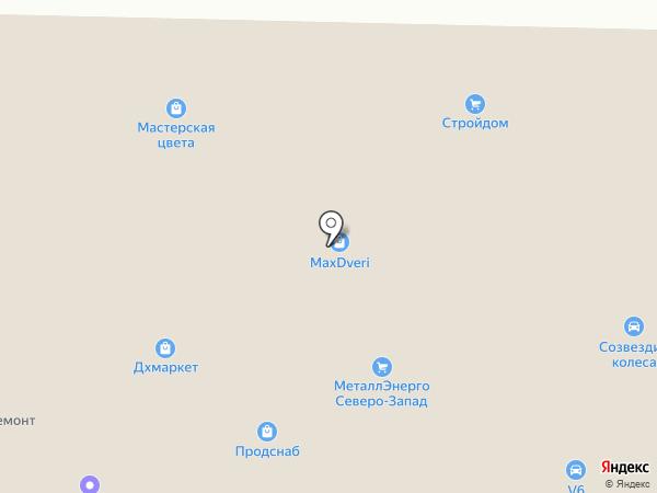 АккумМаркет на карте Каменска-Уральского
