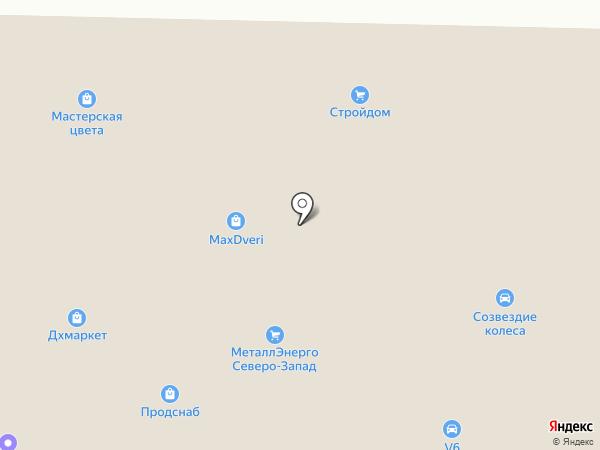 БЫТТЕХРЕМОНТ на карте Каменска-Уральского