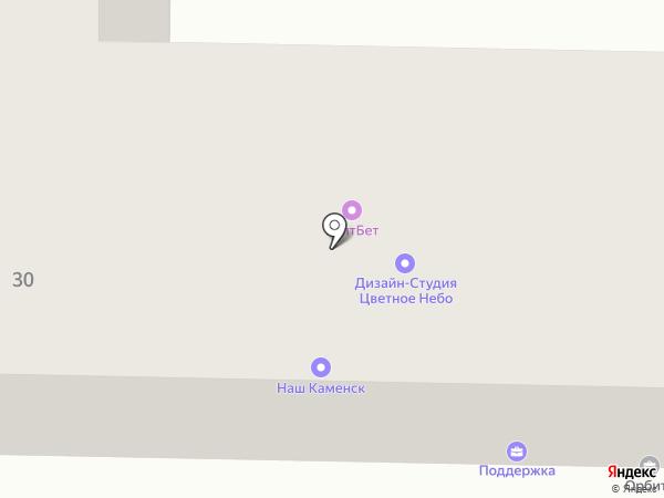 Nastya Vegas на карте Каменска-Уральского