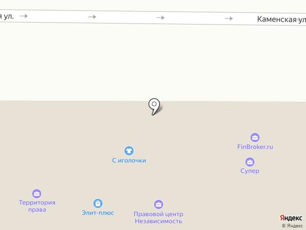 Промспецкомплектация на карте Каменска-Уральского